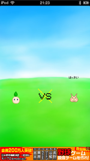 _sScreenshot 2013.05.28 21.23.57