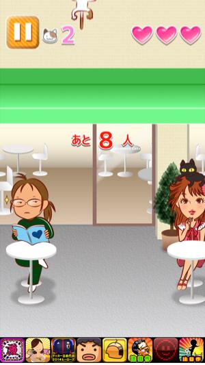 _sScreenshot 2013.05.29 21.17.58