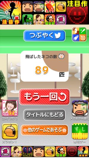 _sScreenshot 2013.05.29 21.24.37