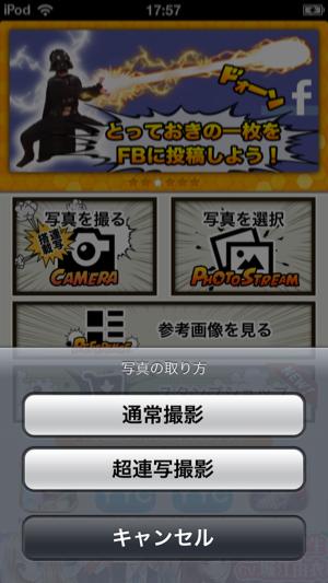 _sScreenshot 2013.05.31 17.57.38