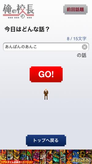 _sScreenshot 2013.05.22 19.11.35