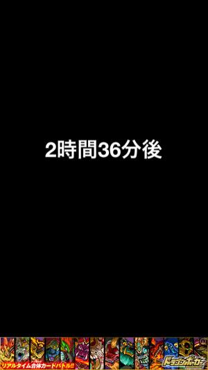 _sScreenshot 2013.05.22 19.11.58