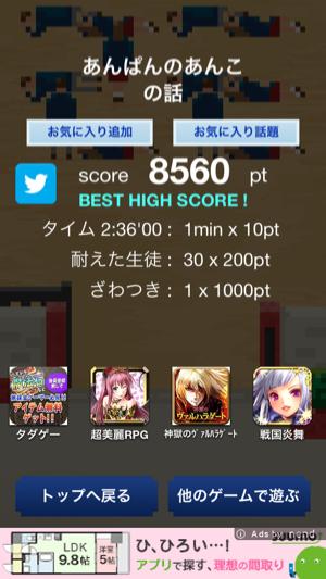 _sScreenshot 2013.05.22 19.12.14