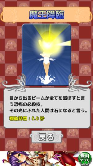_sScreenshot 2013.06.02 20.35.12