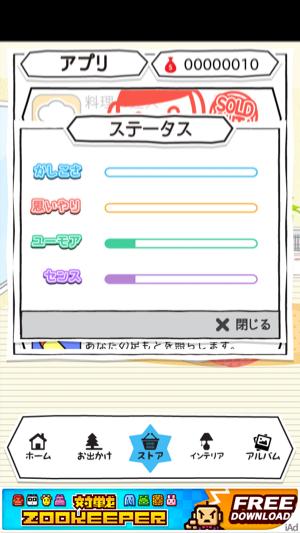_sScreenshot 2013.06.03 19.17.57