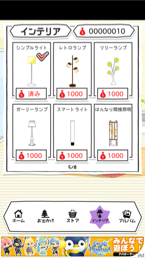 _sScreenshot 2013.06.03 19.33.01