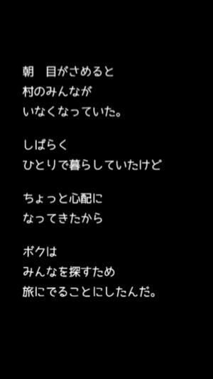 _sScreenshot 2013.06.07 19.57.28