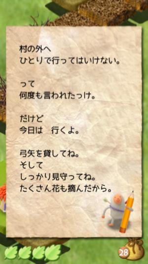 _sScreenshot 2013.06.07 20.00.18
