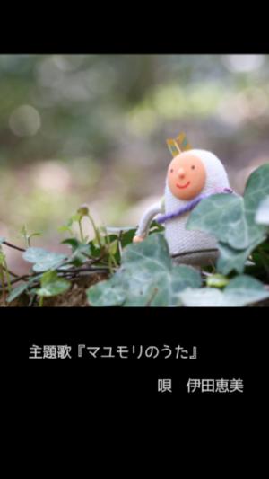 _sScreenshot 2013.06.07 20.13.00