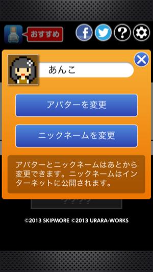 _sScreenshot 2013.06.08 21.46.23
