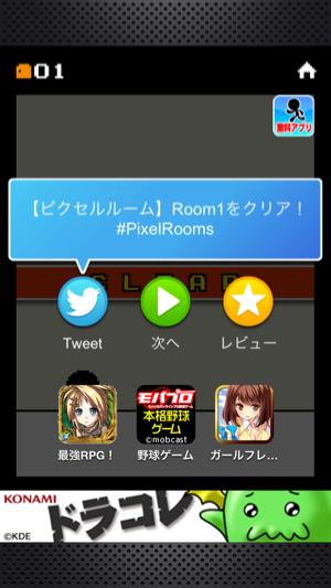 _sScreenshot 2013.06.08 21.48.07