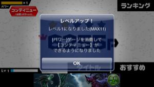 _sScreenshot 2013.06.10 17.59.23
