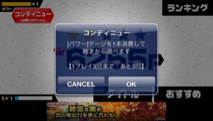 _sScreenshot 2013.06.10 17.59.41