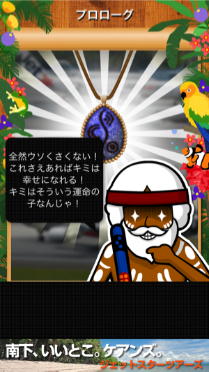 _sScreenshot 2013.06.11 19.44.50