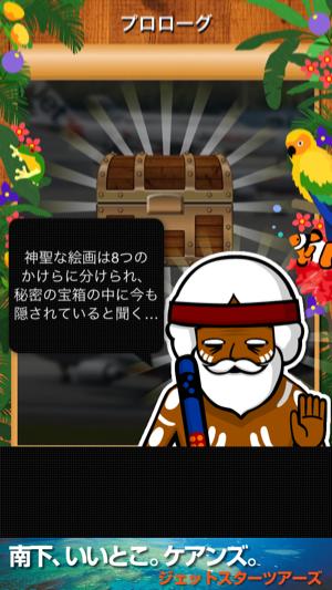 _sScreenshot 2013.06.11 19.45.19