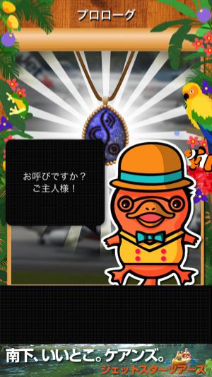 _sScreenshot 2013.06.11 19.45.41