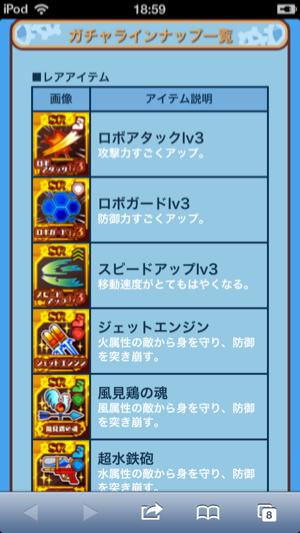 _sScreenshot 2013.06.12 18.59.49