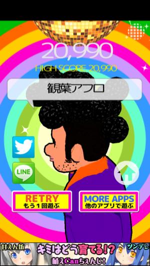 _sScreenshot 2013.06.13 20.11.28