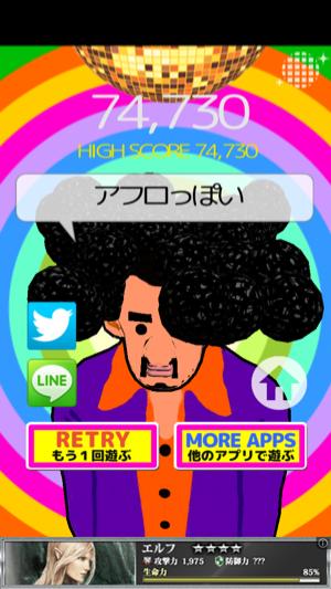 _sScreenshot 2013.06.13 20.15.33