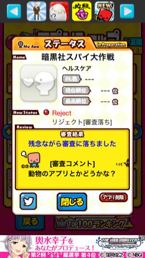 _sScreenshot 2013.06.13 21.41.34