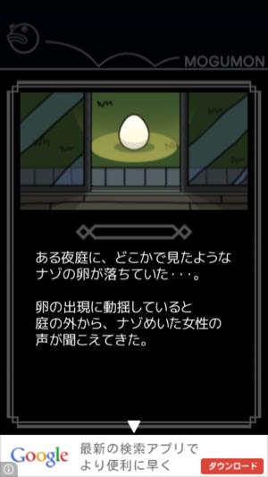 _sScreenshot 2013.06.20 18.20.24