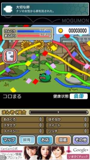 _sScreenshot 2013.06.20 18.20.50