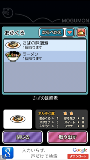 _sScreenshot 2013.06.20 18.21.35