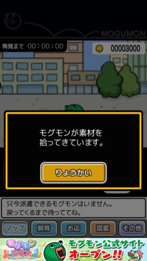 _sScreenshot 2013.06.20 18.26.25