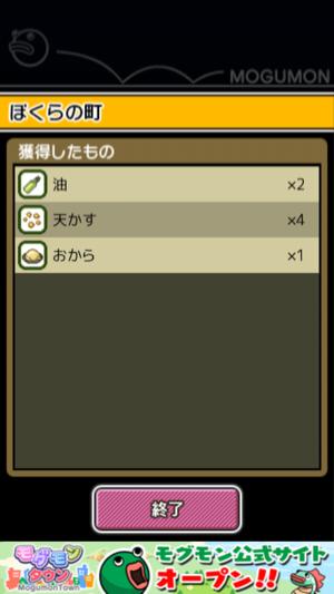 _sScreenshot 2013.06.20 18.26.29