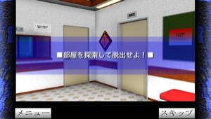 _sScreenshot 2013.06.21 19.34.09