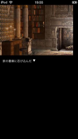 _sScreenshot 2013.06.21 19.55.32