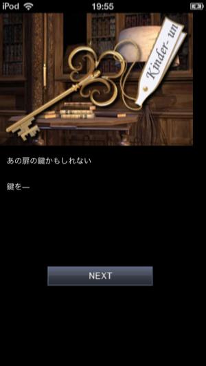 _sScreenshot 2013.06.21 19.56.00