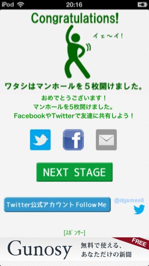 _sScreenshot 2013.06.21 20.16.24