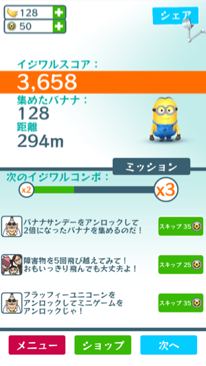 _sScreenshot11