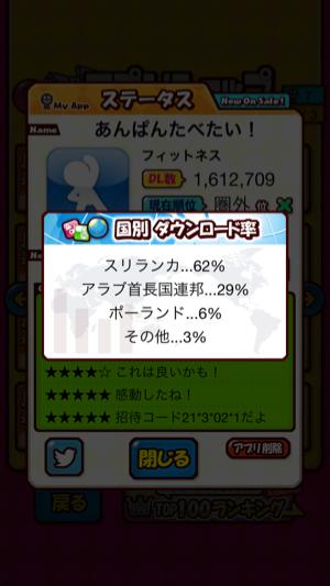 _sScreenshot16