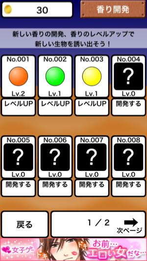 _sScreenshot5