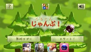 _sScreenshot 2013.07.01 17.51.23