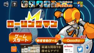 _sScreenshot 2013.07.12 20.36.00