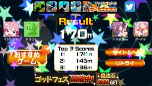 _sScreenshot 2013.07.12 20.47.40
