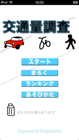 _sScreenshot 2013.07.21 18.33.32