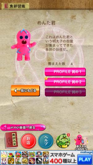 _sScreenshot 2013.07.23 19.21.36
