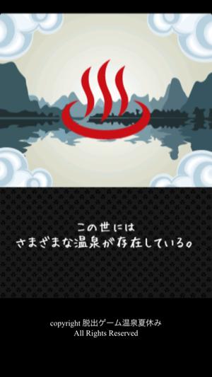 _sScreenshot 2013.07.26 16.35.02