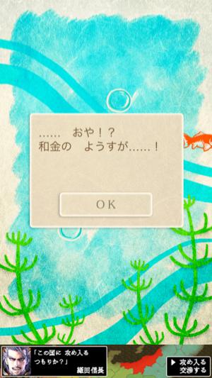 _sScreenshot 2013.07.30 19.23.51