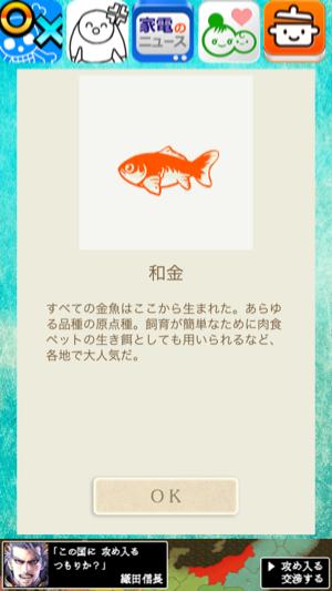 _sScreenshot 2013.07.30 19.24.25