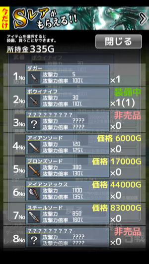 _sScreenshot11.5
