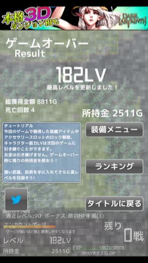 _sScreenshot12