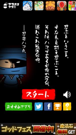 _sScreenshot1