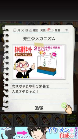 _sScreenshot2