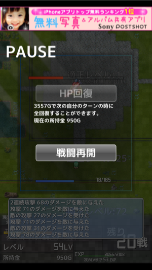 _sScreenshot5.5png