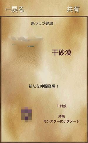 Screen15
